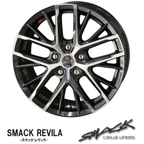 ■送料無料プリウス PHV レクサスCT 86 BRZ スマック レヴィラ215/40R18 ピレリホイール タイヤ 4本セット
