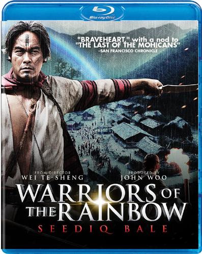 新入荷続々 SALE OFF 安心と信頼 新品北米版Blu-ray セデック バレ 短縮版 of the Bale Warriors 超激安特価 Seediq Blu-ray Rainbow:
