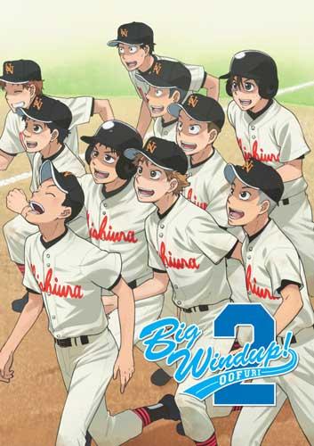 新品北米版DVD!【おおきく振りかぶって ~夏の大会編~(第2期)】全13話(+第12.5話)!