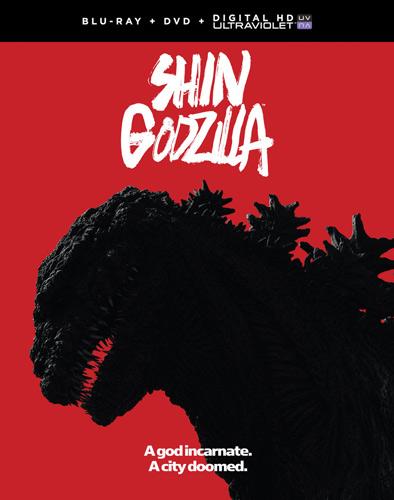 新品北米版Blu-ray!【シン・ゴジラ】<庵野秀明監督作品>