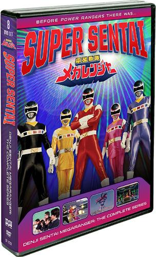 新品北米版DVD!【電磁戦隊メガレンジャー コンプリートシリーズ】 Power Rangers: Denji Sentai Megaranger Complete Series!