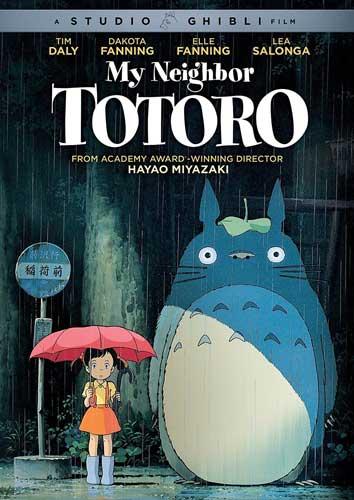 新入荷続々 新品北米版DVD となりのトトロ スタジオジブリ 安心と信頼 在庫あり 宮崎駿監督