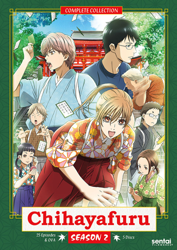 新品北米版DVD!【ちはやふる(第2期)】全26話!