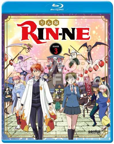 新品北米版Blu-ray!【境界のRINNE 第3シリーズ】全話(第51話~第75話)