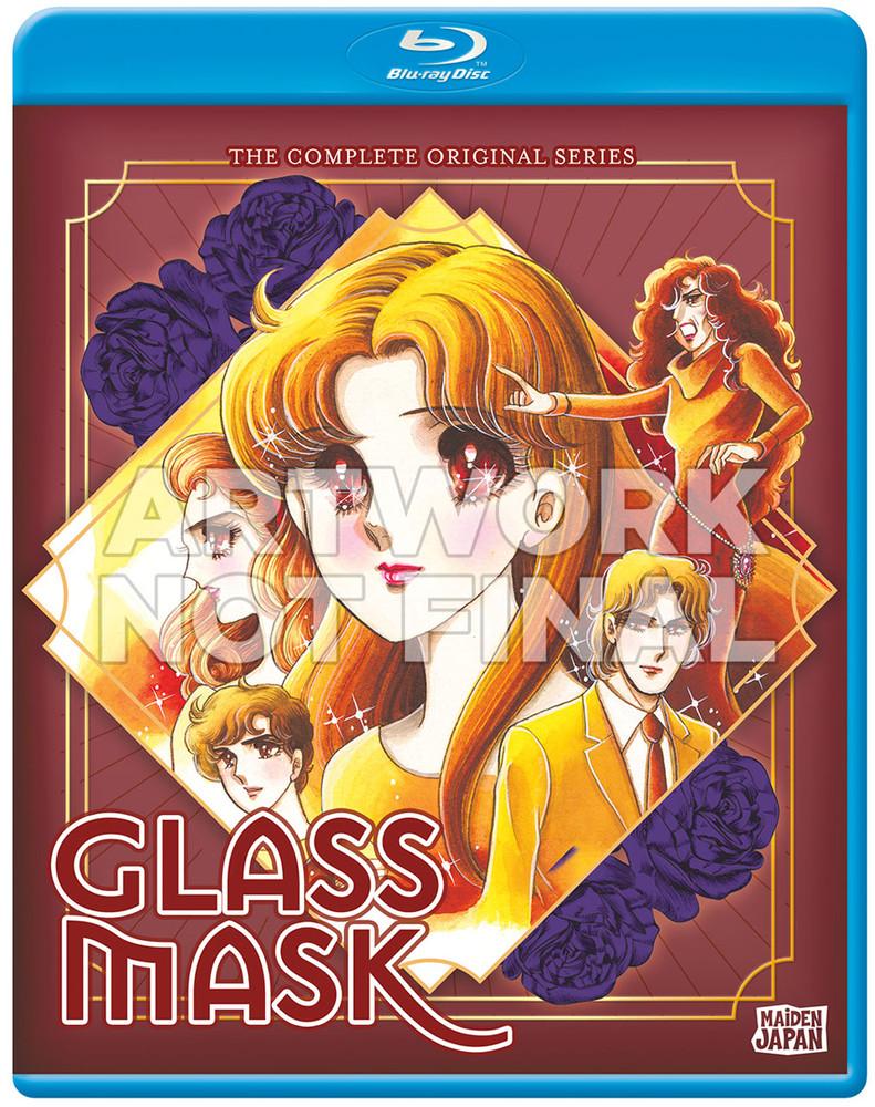 新品北米版Blu-ray!【ガラスのかめん】 全22話