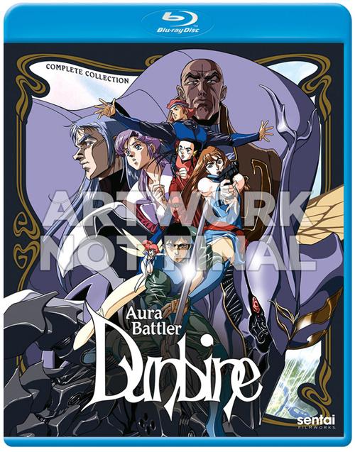 新品北米版Blu-ray!【聖戦士ダンバイン】全49話