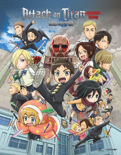 新品北米版Blu-ray!【進撃!巨人中学校】 全12話!<限定盤>