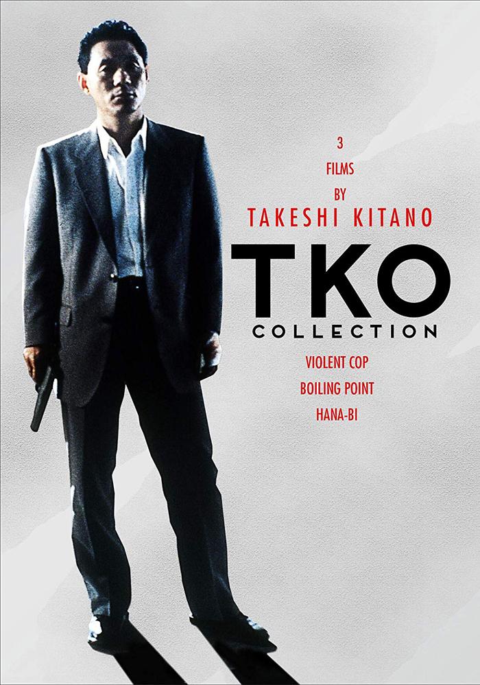 新品北米盤Blu-ray!<北野武監督3作品>(『その男、凶暴につき』『3-4x10月』『HANA-BI』)TKO Collection - 3 Films By Takeshi Kitano