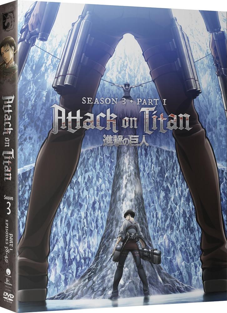 新品北米版DVD!【進撃の巨人】第3期【1】第1話~第12話