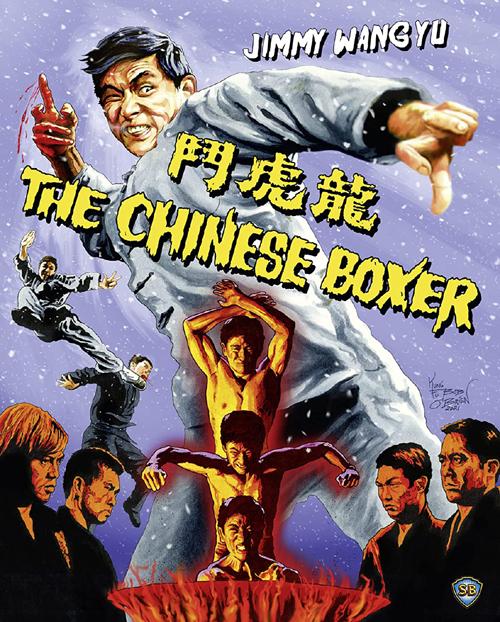 新入荷続々 ■予約■新品北米版Blu-ray 吼えろ ドラゴン 起て ジャガー 送料無料カード決済可能 The ブランド買うならブランドオフ ウォング ジミー Blu-ray Chinese Boxer