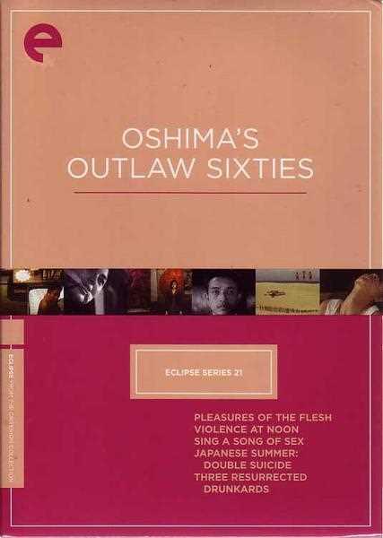 新品北米版DVD!【大島渚 60年代5作品】(『悦楽』『白昼の通り魔』『日本春歌考』『無理心中日本の夏』『帰って来たヨッパライ』) Eclipse Series 21: Oshima's Outlaw Sixties