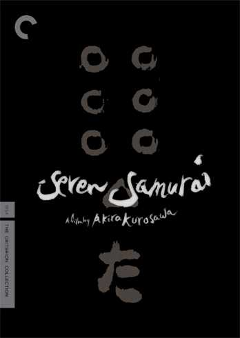 新品北米版DVD!黒澤明「七人の侍」3枚組Criterion盤!