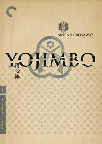 新品北米版DVD!黒澤明「用心棒」Criterion盤!