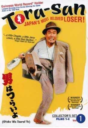 新品北米版DVD!【男はつらいよ】4枚組BOX SET!