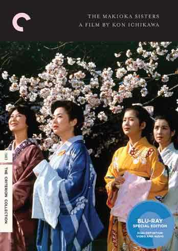 新品北米版Blu-ray!【細雪】 The Makioka Sisters: The Criterion Collection (Blu-ray)