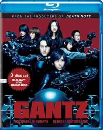 おすすめ 新入荷続々 SALENEW大人気 新品北米版Blu-ray GANTZ