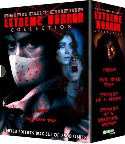 新品北米版DVD!Asian Cult Cinema Extreme Horror Collection(オルガン/死霊の罠/処女のはらわた/美女のはらわた)