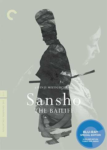 新品北米版Blu-ray!【山椒大夫】<溝口健二監督作品>