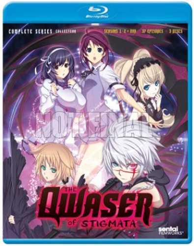 新品北米版Blu-ray!『聖痕のクェイサー 第1期 全24話』+『聖痕のクェイサー 第2期 全12話』+『聖痕のクェイサー OVA』