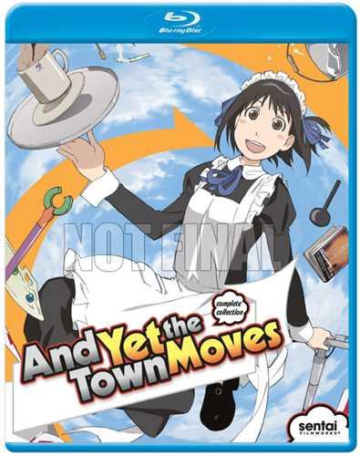 新品北米版Blu-ray!【それでも町は廻っている】全12話!