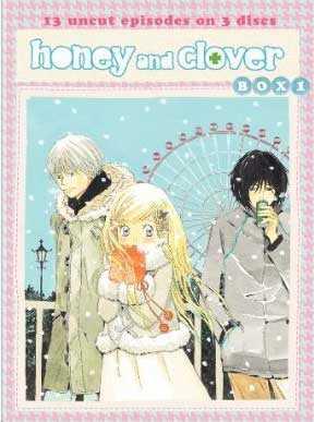新品北米版DVD!【ハチミツとクローバー】第1期&第2期全話!