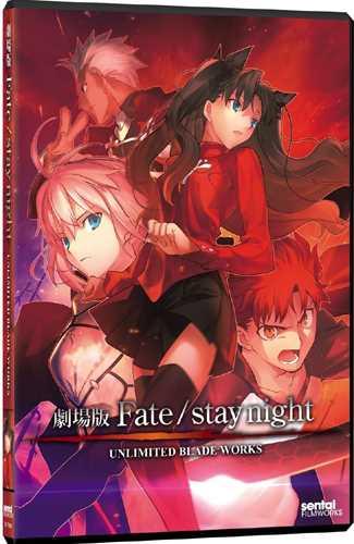 新品北米版DVD!劇場版 Fate/stay night UNLIMITED BLADE WORKS!