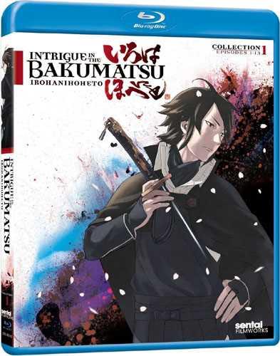 新品北米版Blu-ray!【幕末機関説 いろはにほへと】 全26話セット!