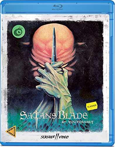 新品北米版Blu-ray!【呪いのつるぎ】 Satan's Blade [Blu-ray]!