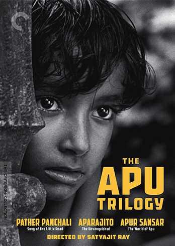 <新入荷続々> 新品北米版DVD!<サタジット・レイ監督 オプー三部作『大地のうた』『大河のうた』『大樹のうた』> The Apu Trilogy: Criterion Collection!