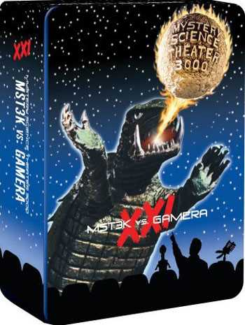 新品北米版DVD!Mystery Science Theater 3000: XXI - MST3K vs. Gamera (5 Discs)!