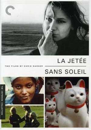 新品北米版DVD!『ラ・ジュテ』『サン・ソレイユ』 La Jetee/Sans Soleil (Criterion Collection) !