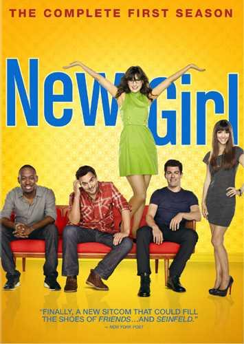 新品北米版DVD!【New Girl ダサかわ女子と三銃士 シーズン1】 New Girl: The Complete First Season!<ゾーイ・デシャネル主演>