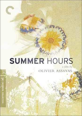 新品北米版DVD!【夏時間の庭】 Summer Hours: Criterion Collection