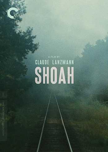 新品北米版DVD!【SHOAH ショア】 Shoah (Criterion Collection)