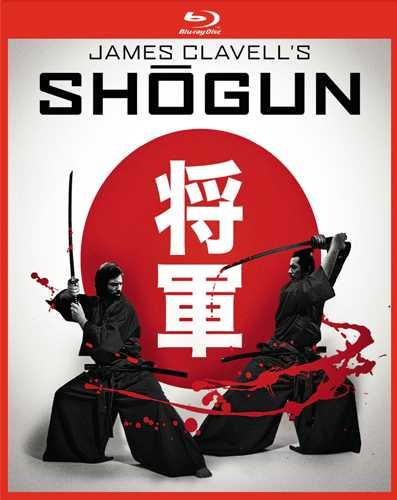 新品北米版Blu-ray!【将軍】 James Clavell's Shogun [Blu-ray]!<リチャード・チェンバレン、三船敏郎、島田陽子他> <日本語音声/日本語字幕付き>