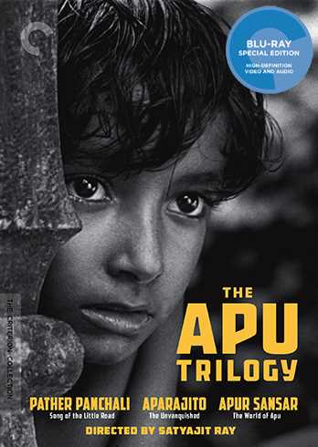 新品北米版Blu-ray!<サタジット・レイ監督 オプー三部作『大地のうた』『大河のうた』『大樹のうた』> The Apu Trilogy: Criterion Collection [Blu-ray]!