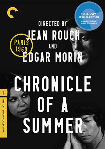 新品北米版Blu-ray!【ある夏の記録】 Chronicle of a Summer (Criterion Collection) [Blu-ray]!
