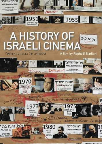 新品北米版DVD!【イスラエル映画史(第1部 & 第2部)】 A History of Israeli Cinema!