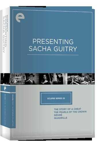 新品北米版DVD!【サッシャ・ギトリ 4作品セット】 Eclipse Series 22: Presenting Sacha Guitry