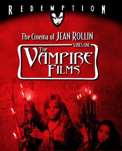 新品北米版DVD!『レイプ・オブ・バンパイア』『The Nude Vampire』『催淫吸血鬼』『レクイエム』 Jean Rollin: The Vampire Films!