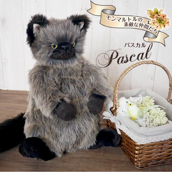 モンマルトルの素敵な仲間たち パスカル Pascalカドリー(Cuddly) |Cuddly カドリー 猫ぬいぐるみ| 猫グッズ 猫雑貨 猫 ねこ|ぬいぐるみ|【05P27May16】
