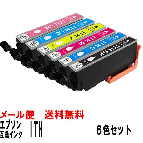 メール便送料無料 ITH エプソン互換インクカートリッジ ITH-6CL 在庫一掃 6色セットエプソン EPSON 互換インクEP-709A 日本 EP-810AB イチョウ EP-710A EP-711A EP-811AB AW