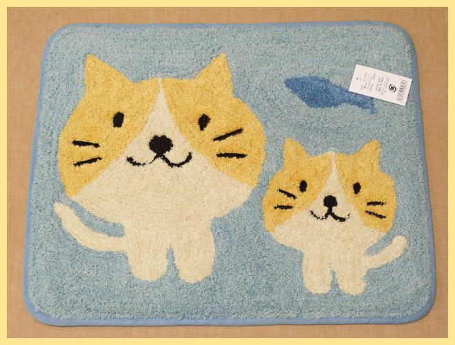 Non Parent Child Minimate Cat Door Mat Mats Kitchen Toilet Mat