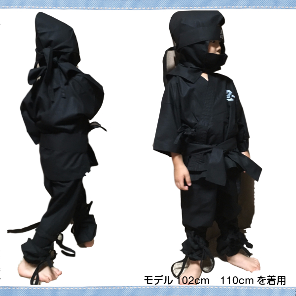 In the Halloween costume is a Ninja outfit for children!  sc 1 st  Rakuten : cheap ninja costumes  - Germanpascual.Com