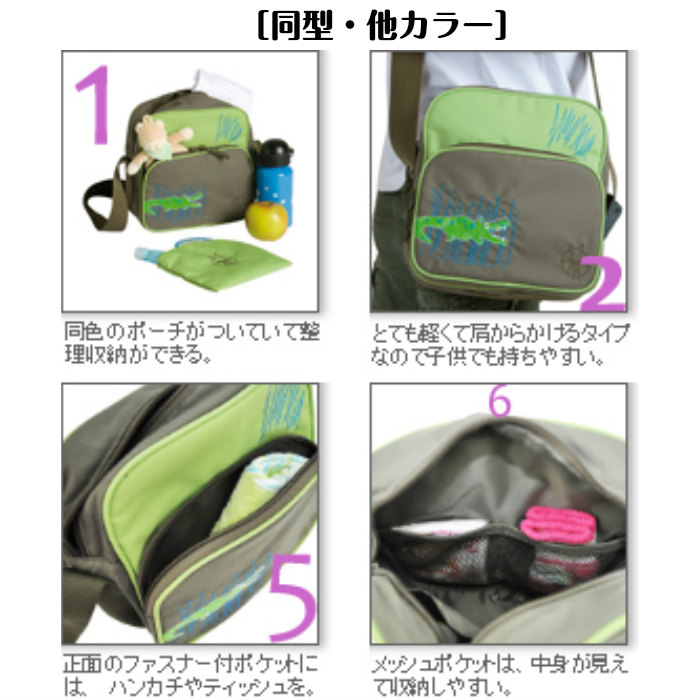 Cute Deutsbulandressig Mini Square Bags Child Daycare School To Explore In The Kindergarten And Nursery Or Bag Is Good