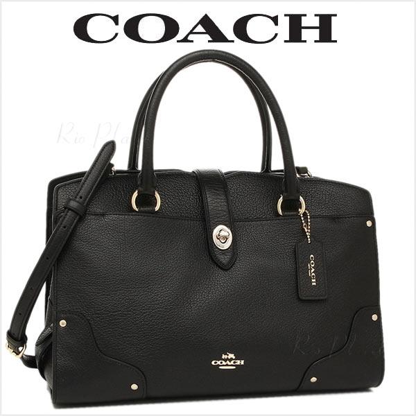コーチ バッグ ハンドバッグ 黒 公式 コーチ アウトレット COACH