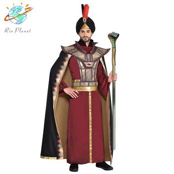 アラジン ジャファー 衣装 大人用 Disney コスプレ ハロウィン ディズニー 仮装 Aladdin