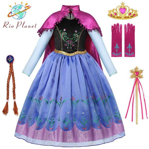 アナと雪の女王 ドレス 子供 アナ なりきり ワンピース アナ雪 キッズ コスプレ 衣装 仮装 コスチューム Frozen