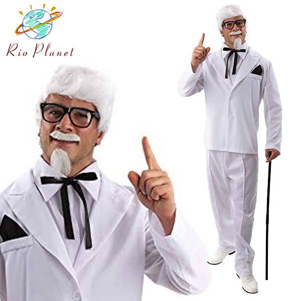ケンタッキー フライドチキン コスプレ カーネルサンダース カーネルおじさん 大人用 衣装 仮装 面白い おもしろ The Colonel Costume