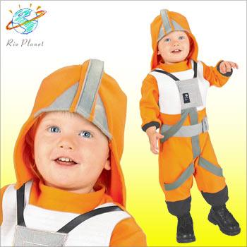 スターウォーズ コスチューム コスプレ 衣装 Xウィング 幼児 仮装 ハロウィン 大きいサイズ star wars star Wars スターウォーズ